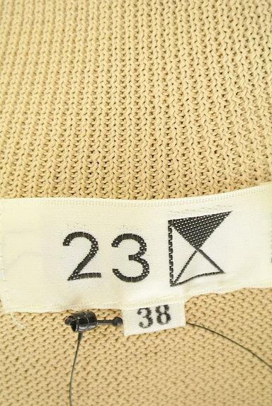 23KU(23区)トップス買取実績のタグ画像