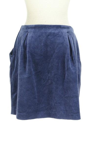 UNITED ARROWS(ユナイテッドアローズ)の古着「コーデュロイコクーンスカート(ミニスカート)」大画像2へ