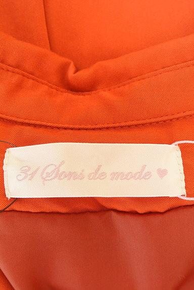 31 Sons de mode(トランテアン ソン ドゥ モード)ワンピース買取実績のタグ画像