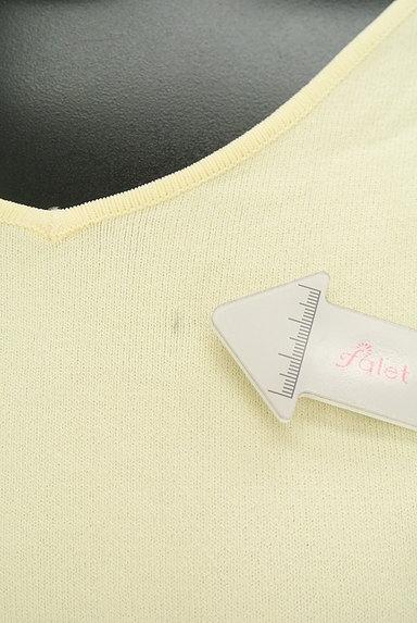 MISCH MASCH(ミッシュマッシュ)の古着「袖フリルニット(ニット)」大画像5へ