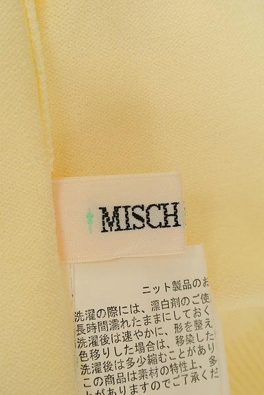 MISCH MASCH(ミッシュマッシュ)の古着「袖フリルニット(ニット)」大画像6へ