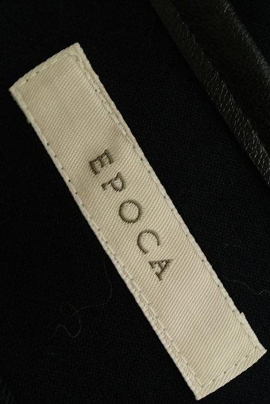 EPOCA(エポカ)の古着「フィット&フレアスカート(ミニスカート)」大画像6へ