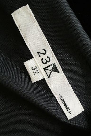 23KU(23区)スカート買取実績のタグ画像