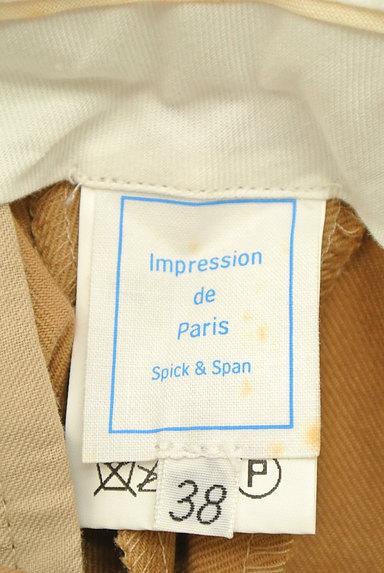 Spick and Span(スピック&スパン)の古着「無地ハイウエストストレートパンツ(パンツ)」大画像6へ