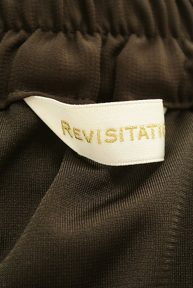 Rouge vif La cle(ルージュヴィフラクレ)の古着「ティアードフリルスカート(スカート)」大画像6へ