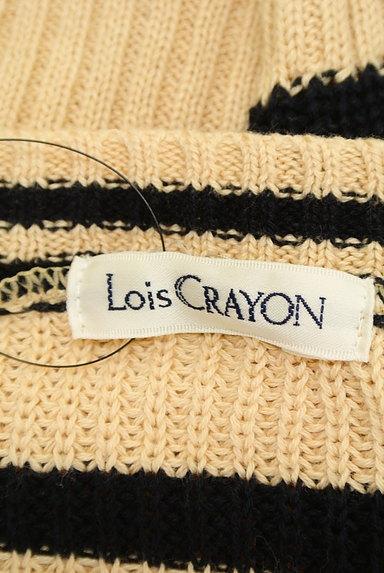 Lois CRAYON(ロイスクレヨン)の古着「ボーダーコットンニットカーディガン(カーディガン・ボレロ)」大画像6へ