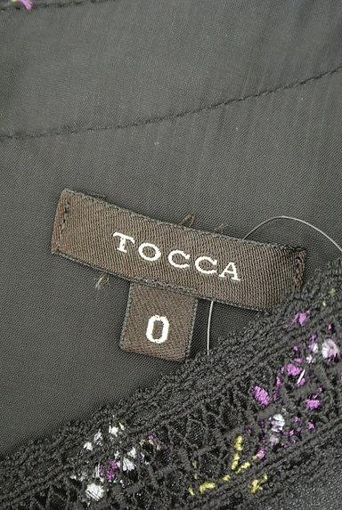 TOCCA(トッカ)ワンピース買取実績のタグ画像