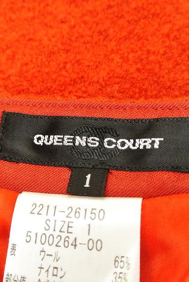 QUEENS COURT(クイーンズコート)の古着「レザーパイピングセミタイトスカート(ミニスカート)」大画像6へ