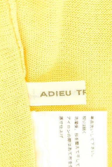 ADIEU TRISTESSE(アデュートリステス)カーディガン買取実績のタグ画像