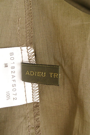 ADIEU TRISTESSE(アデュートリステス)スカート買取実績のタグ画像