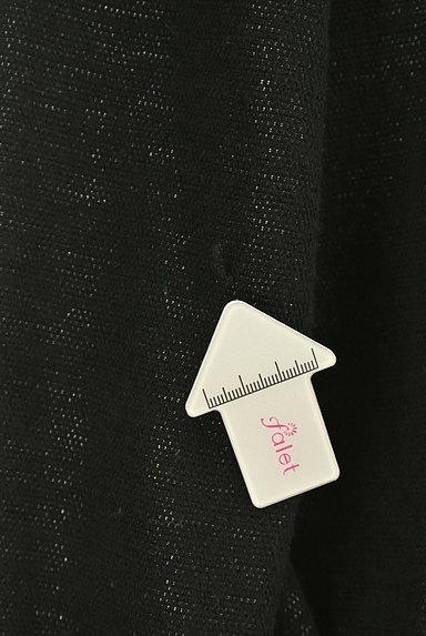 LUI CHANTANT(ルイシャンタン)の古着「ダブルボタンショートコート(コート)」大画像5へ