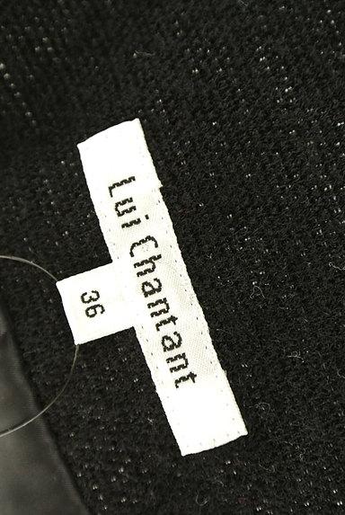 LUI CHANTANT(ルイシャンタン)の古着「ダブルボタンショートコート(コート)」大画像6へ