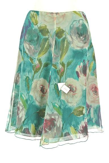 Blumarine(ブルマリン)の古着「水彩画風フラワーフレアスカート(スカート)」大画像4へ