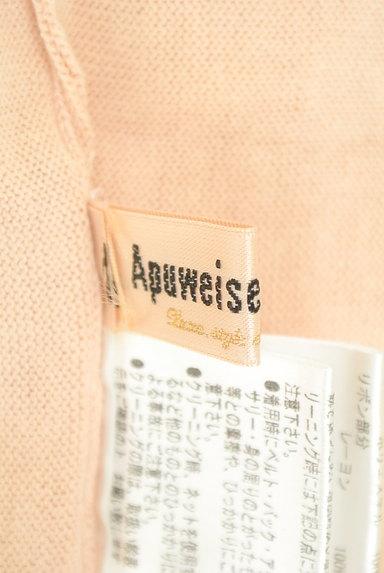 Apuweiser riche(アプワイザーリッシェ)の古着「袖レースフレアラインカットソー(ニット)」大画像6へ