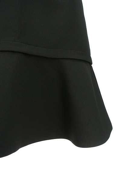 M-premier(エムプルミエ)の古着「切替マーメイドスカート(スカート)」大画像4へ