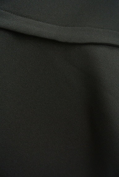 M-premier(エムプルミエ)の古着「切替マーメイドスカート(スカート)」大画像5へ
