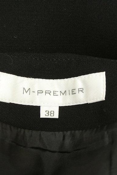 M-premier(エムプルミエ)の古着「無地タックフレアスカート(ミニスカート)」大画像6へ