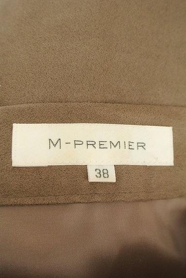 M-premier(エムプルミエ)の古着「膝丈ティアードスカート(スカート)」大画像6へ