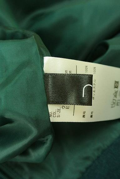 ru(アールユー)の古着「パッチポケットデザインセミタイトスカート(スカート)」大画像6へ