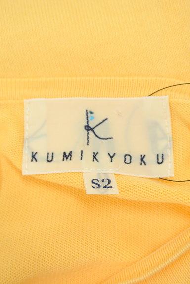 KUMIKYOKU(組曲)の古着「バルーンスリーブカットソー(ニット)」大画像6へ