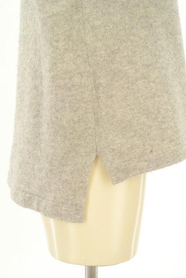 LAUTREAMONT(ロートレアモン)の古着「ファー袖付ロングヘムニット(ニット)」大画像4へ