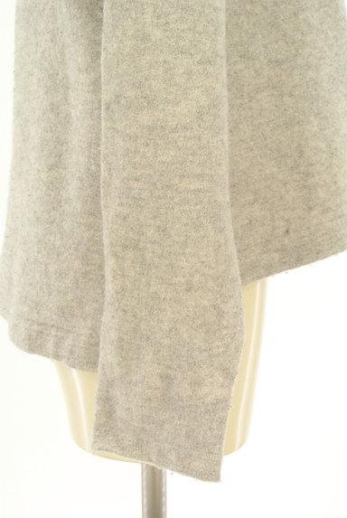 LAUTREAMONT(ロートレアモン)の古着「ファー袖付ロングヘムニット(ニット)」大画像5へ