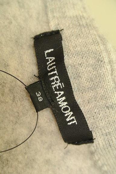 LAUTREAMONT(ロートレアモン)の古着「ファー袖付ロングヘムニット(ニット)」大画像6へ