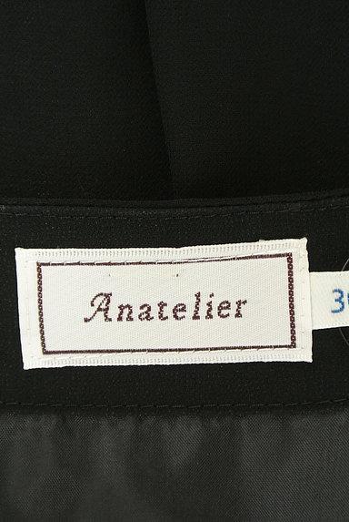 anatelier(アナトリエ)の古着「プリーツシフォントップス切替ワンピ(ワンピース・チュニック)」大画像6へ