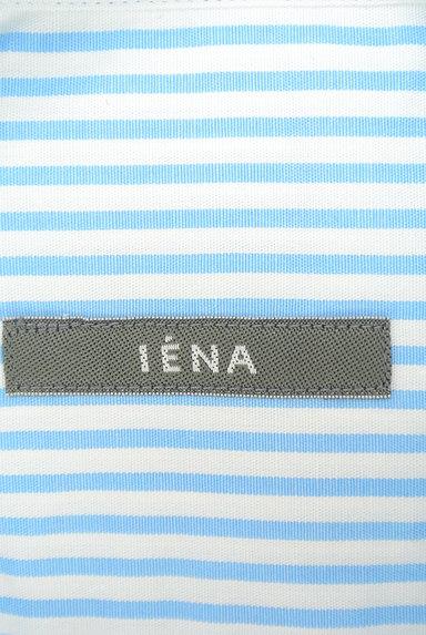 IENA(イエナ)の古着「ピンタック切替ストライプシャツ(カジュアルシャツ)」大画像6へ
