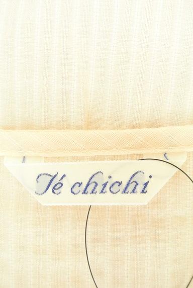 Te chichi(テチチ)レディース カットソー・プルオーバー PR10222325大画像6へ