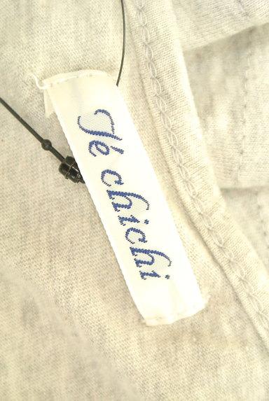 Te chichi(テチチ)レディース Tシャツ PR10222332大画像6へ
