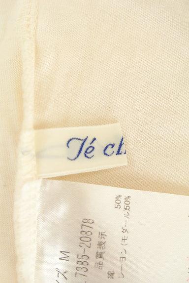 Te chichi(テチチ)レディース キャミソール・タンクトップ PR10222335大画像6へ