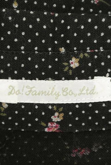 DO!FAMILY(ドゥファミリー)レディース ワンピース・チュニック PR10222405大画像6へ