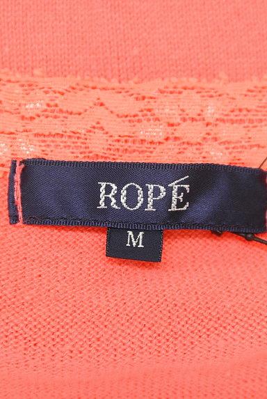 ROPE(ロペ)レディース ニット PR10222467大画像6へ
