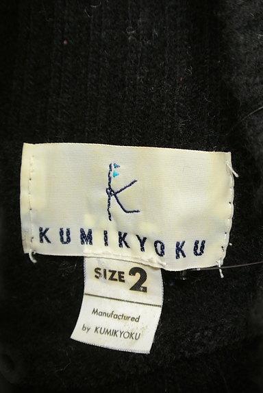 KUMIKYOKU(組曲)レディース ニット PR10222468大画像6へ