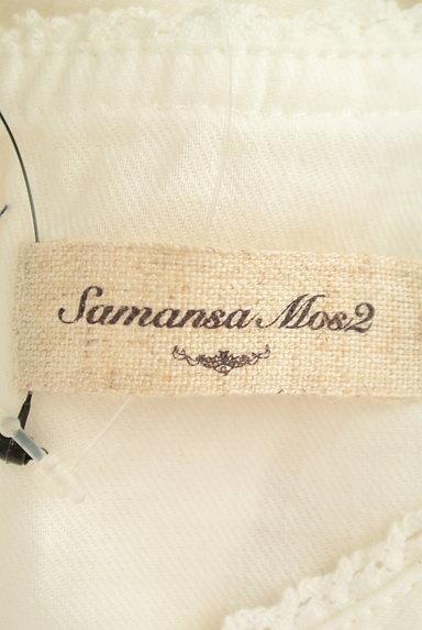 SM2(サマンサモスモス)レディース カットソー・プルオーバー PR10222533大画像6へ