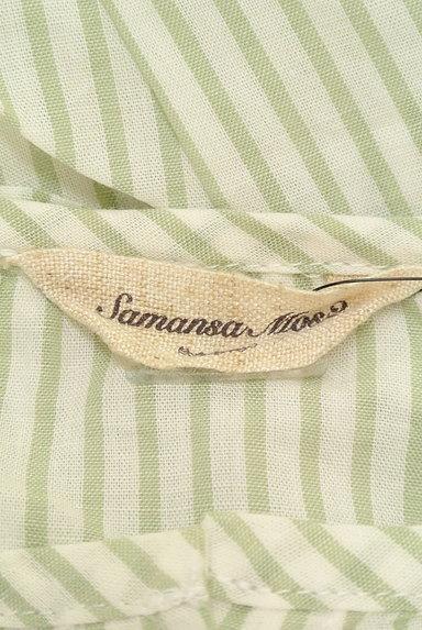 SM2(サマンサモスモス)レディース カジュアルシャツ PR10222552大画像6へ