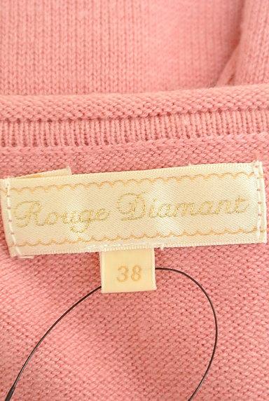 RD ROUGE DIAMANT(アールディー ルージュ ディアマン)の古着「リラックスドロップショルダーニット(ニット)」大画像6へ