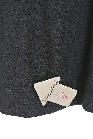 UNTITLED(アンタイトル)の古着「切替美フレアラインスカート(スカート)」大画像5へ
