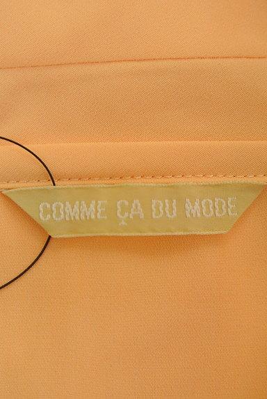 COMME CA DU MODE(コムサデモード)の古着「ショールカラーブラウス(ブラウス)」大画像6へ