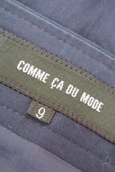 COMME CA DU MODE(コムサデモード)の古着「タックフレアミディ丈スカート(スカート)」大画像6へ
