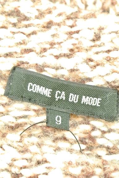 COMME CA DU MODE(コムサデモード)の古着「スヌード付きMIXニット(ニット)」大画像6へ