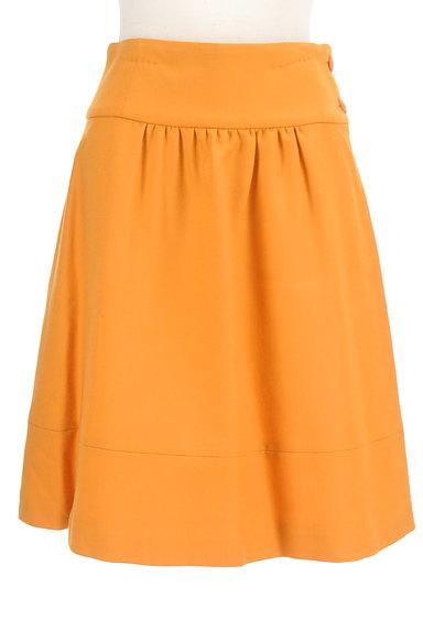 SLOBE IENA(スローブイエナ)の古着「リボンモチーフフレアスカート(スカート)」大画像1へ
