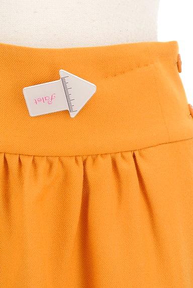 SLOBE IENA(スローブイエナ)の古着「リボンモチーフフレアスカート(スカート)」大画像5へ
