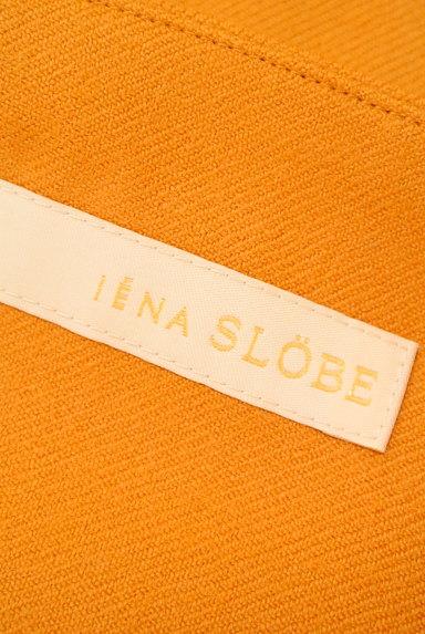 SLOBE IENA(スローブイエナ)の古着「リボンモチーフフレアスカート(スカート)」大画像6へ