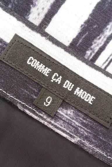 COMME CA DU MODE(コムサデモード)レディース スカート PR10222853大画像6へ