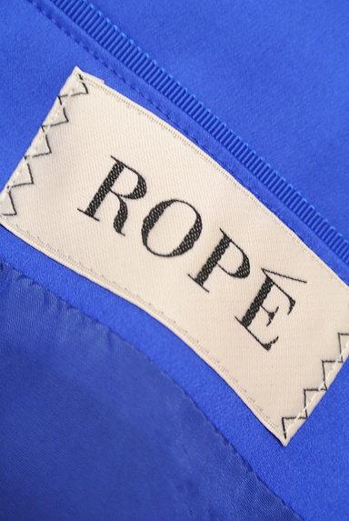 ROPE(ロペ)の古着「アシンメトリー切替フレアスカート(スカート)」大画像6へ
