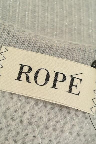 ROPE(ロペ)の古着「シャイニーラメMIXセーター(ニット)」大画像6へ