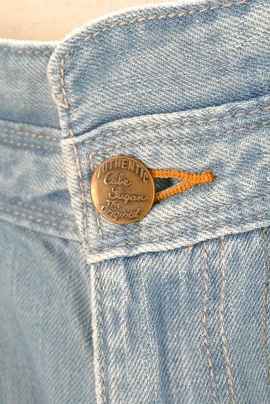 CUBE SUGAR(キューブシュガー)の古着「ペイント×パッチワークジーンズ(デニムパンツ)」大画像4へ