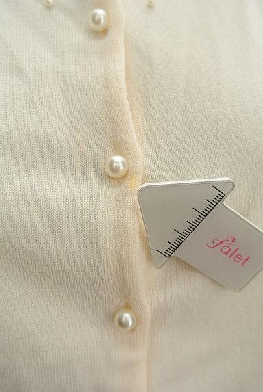 LAISSE PASSE(レッセパッセ)の古着「ビーズデザインコンパクトカーディガン(カーディガン・ボレロ)」大画像5へ